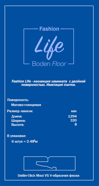 fashion life elesgo